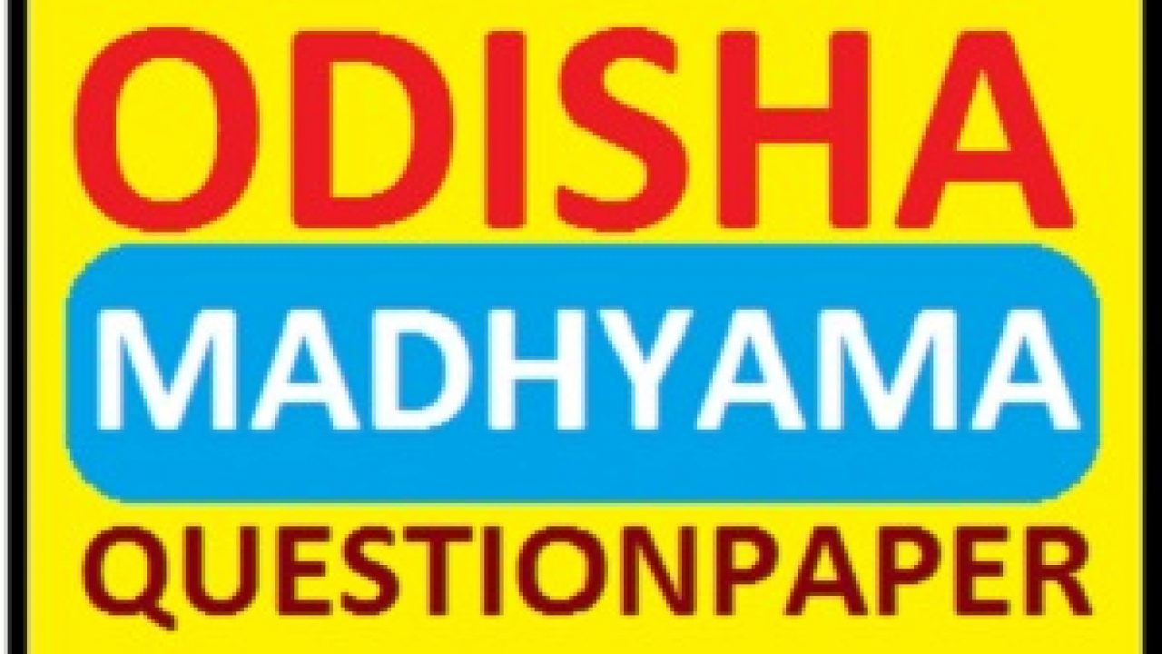 BSE Odisha 10th Question Paper 2020, Odisha HSC Model Paper