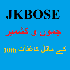 JKBOSE 10th Model Papers 2019