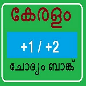 Kerala +2 Model Papers 2019