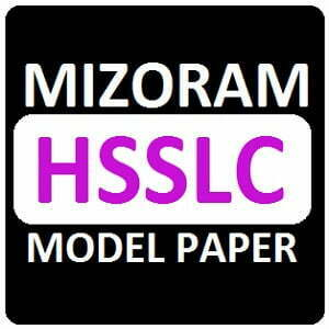 MBSE 12th Model Paper 2019