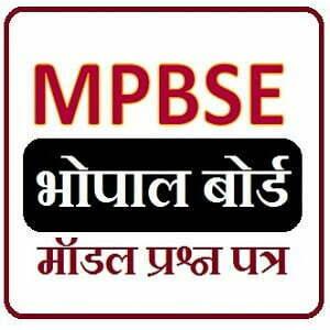 MPBSE 10th Model Paper 2021