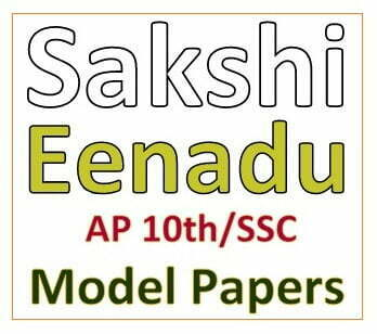 Sakshi, Eenadu AP 10th Model Papers 2020