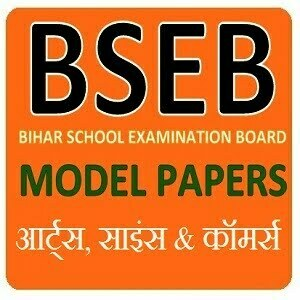 Bihar Board 12th Model Papers 2019