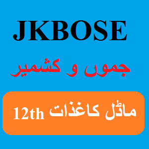 JKBOSE 12th Model Papers 2021