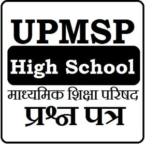 UP Board 10th Model Paper 2021