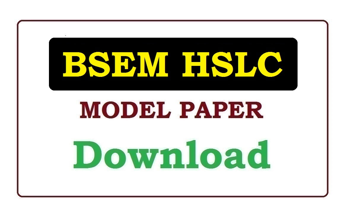 BSEM HSLC Model Paper 2020