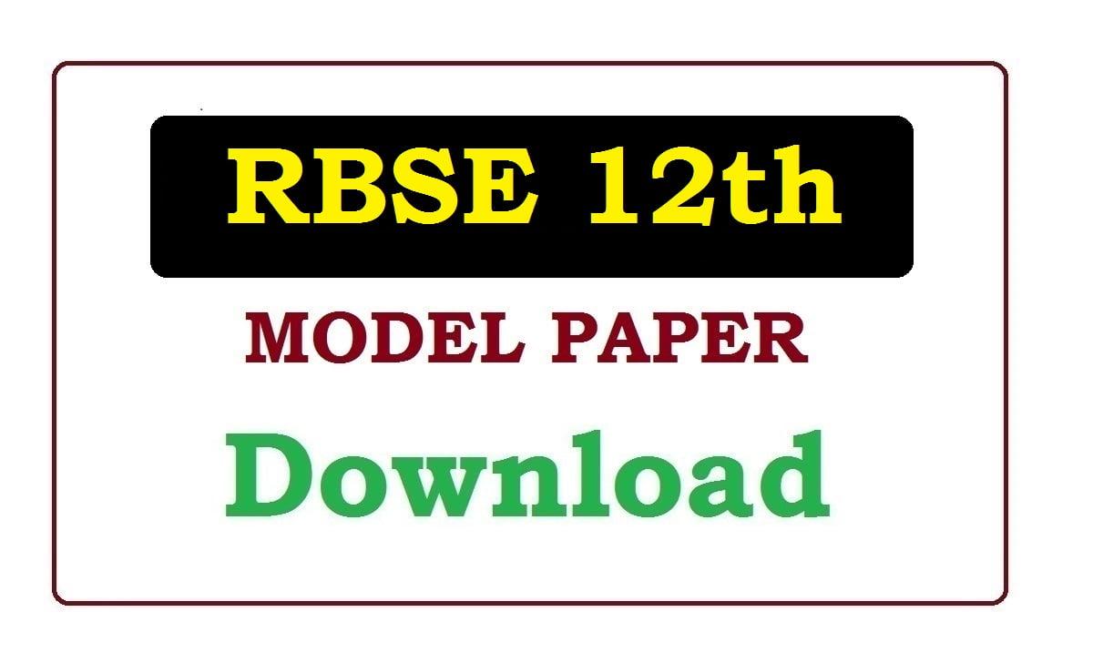 BSER 12th Model Paper 2020