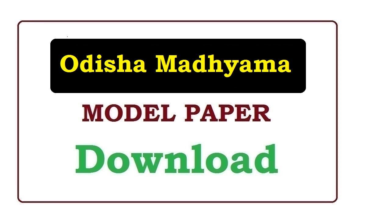 BSE Odisha Madhyama Sanskrit Model Paper 2021