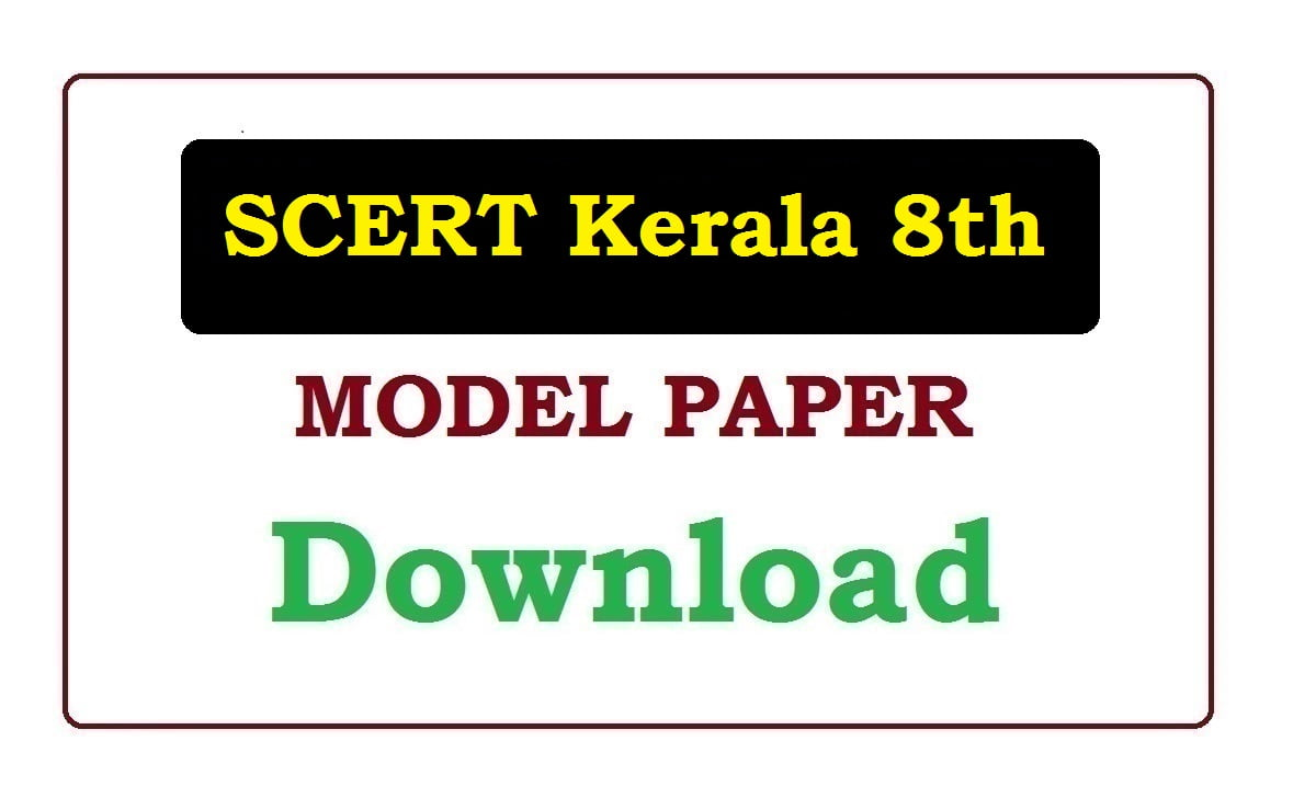SCERT Kerala 8th Model Paper 2021