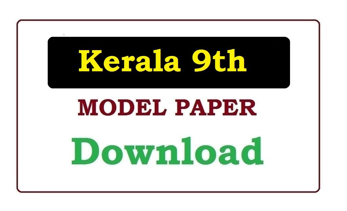 SCERT Kerala 9th Standard Model Paper 2020