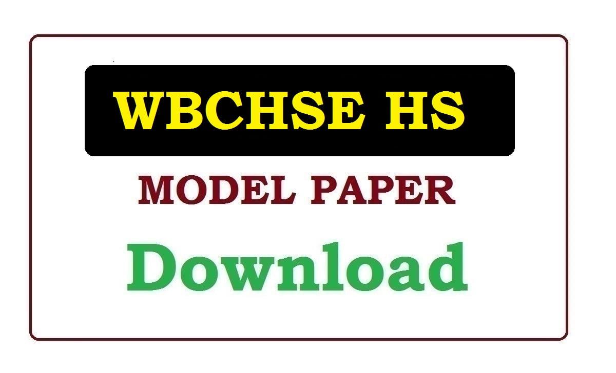 WB HS Model Paper 2021